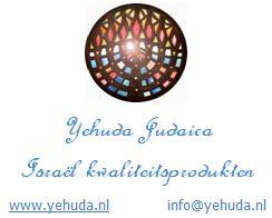 Yehuda 3