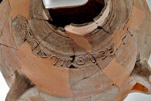 Kruik met inscriptie. Foto: Tal Rogovsky