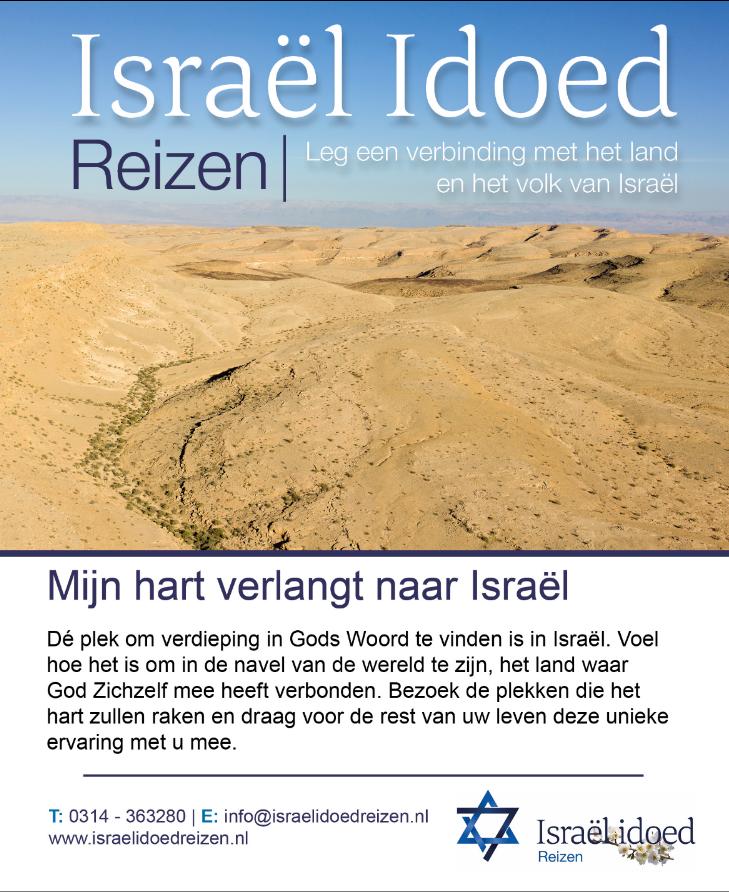 Israel Idoed Reizen