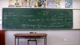 Foto's van omgekomen martelaars hangen in Palestijnse klaslokalen