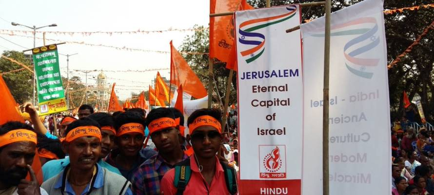 Image result for Hindu Samhati who had staged the biggest pro-Israel rally outside Israel