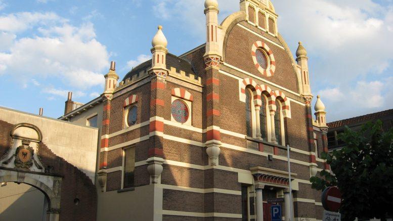 Synagoge Deventer Beth Soshanna