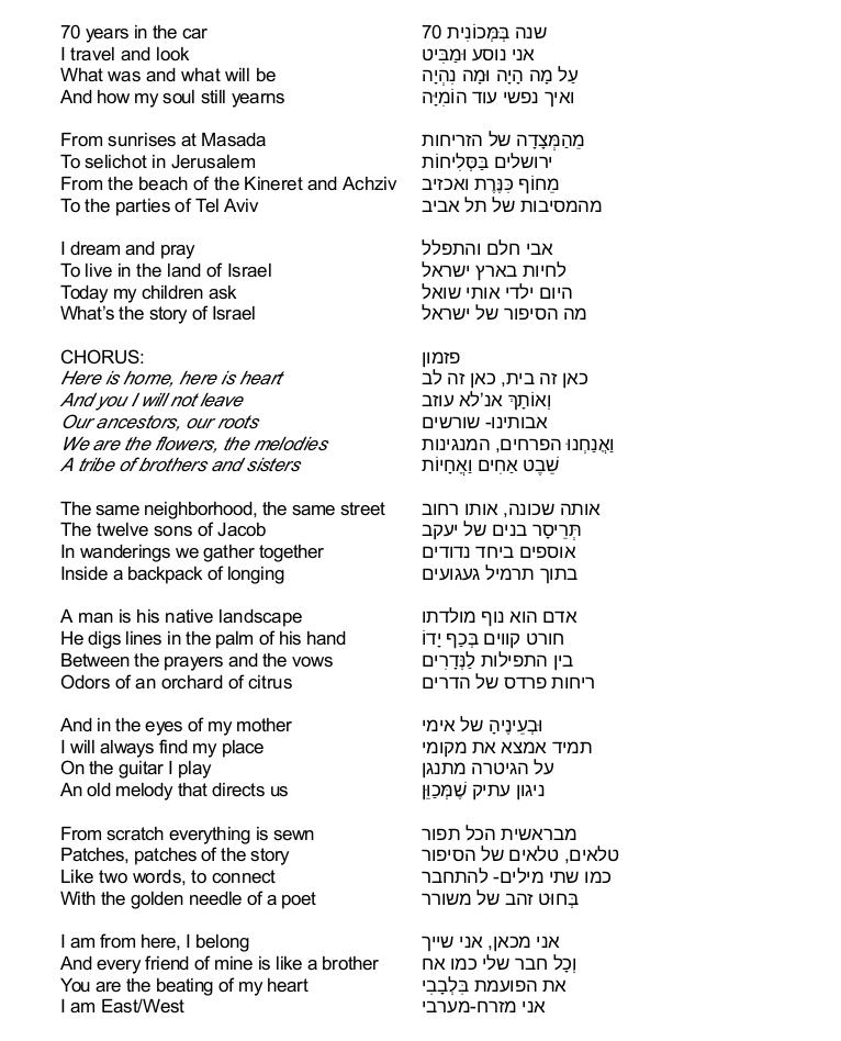 little mermaid lyrics - 468×624